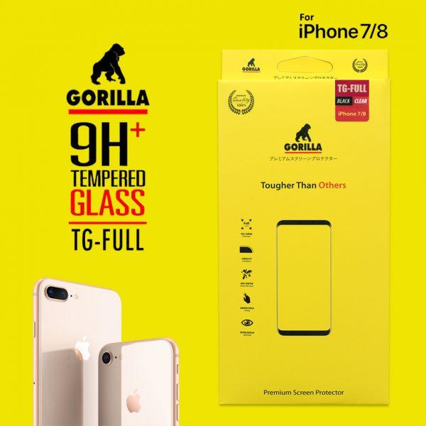 ฟิล์มกระจก ไอโฟน8 7 gorilla tg full