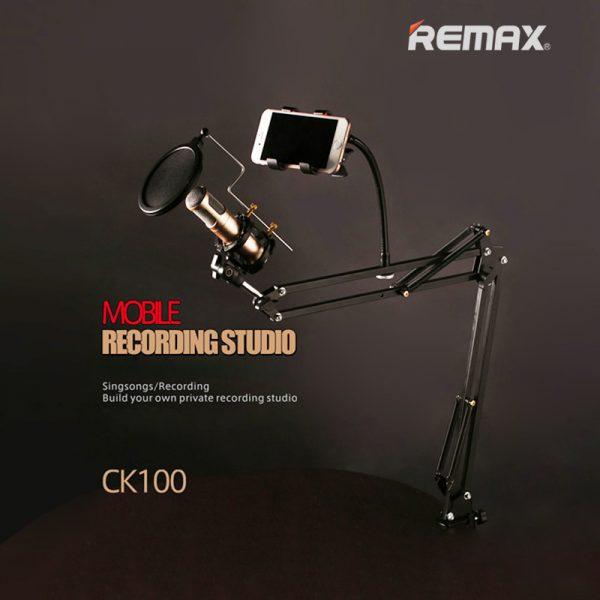 ขาตั้งไมโครโฟน remax ck100 mobile recording studio