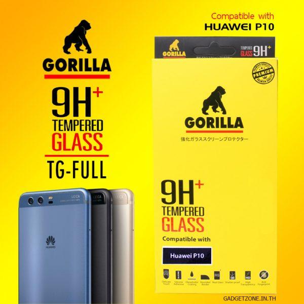 ฟิล์มกระจก huawei p10 gorilla tg full