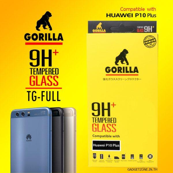 ฟิล์มกระจก huawei p10+ gorilla tg full