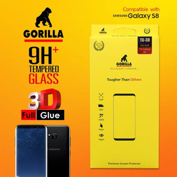 ฟิล์มกระจก กาวเต็ม gorilla 3d full glue s8