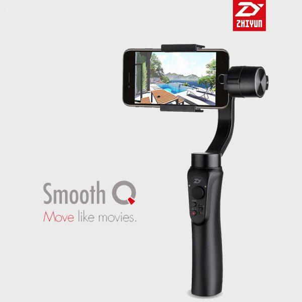 อุปกรณ์ถ่ายวีดีโอ smooth q