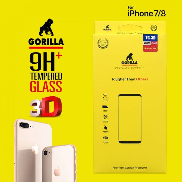 ฟิล์มกระจก กอลิล่า tg 3d ไอโฟน8 ไอโฟน7