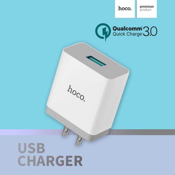 ปลั๊กชาร์จด่วน hoco c24 quick charge 3.0