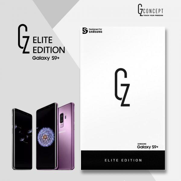 ฟิล์มกระจก s9 plus gz elite edition type2