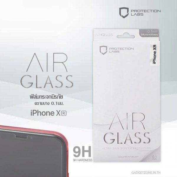ฟิล์มกระจก Air glass iphone xr protectionlabs