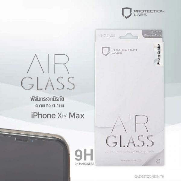 ฟิล์มกระจก Air glass iphone xs max protectionlabs
