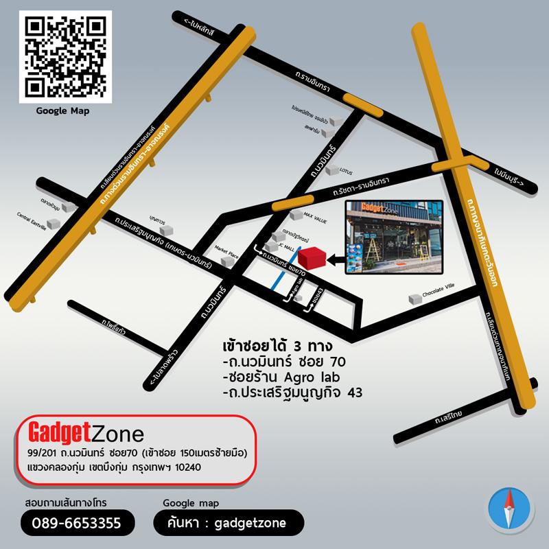 แผนที่ร้าน gadgetzone