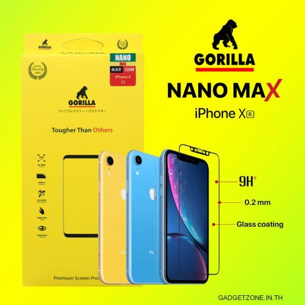 ฟิล์ม iphone xr gorilla nano max