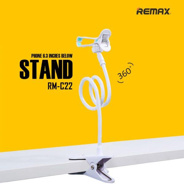 ที่จับโทรศัพท์มือถือ remax rmc22 phone stand