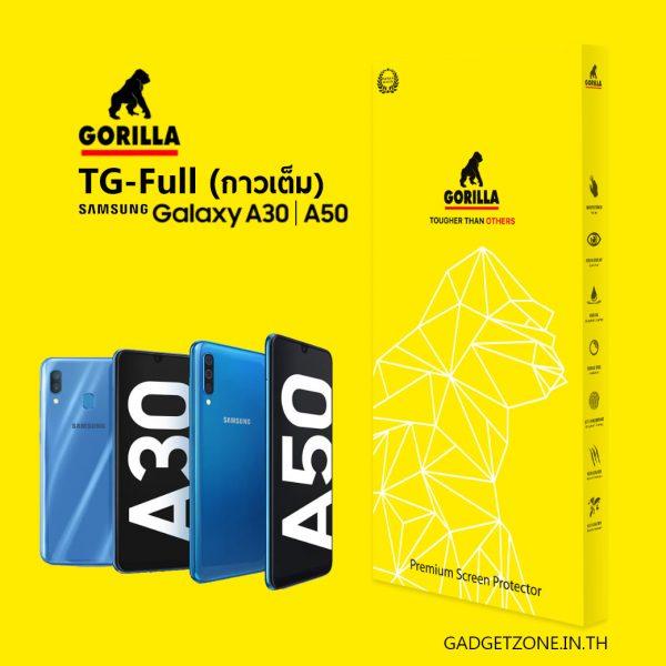 ฟิล์มกระจก a30 ฟิล์มกระจก a50 gorilla tg full