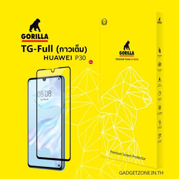 ฟิล์มกระจก huawei p30 gorilla tg full