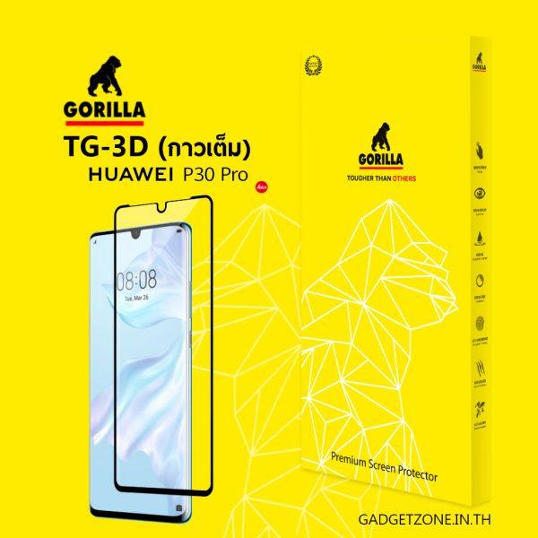 ฟิล์มกระจก huawei p30 pro gorilla tg 3d