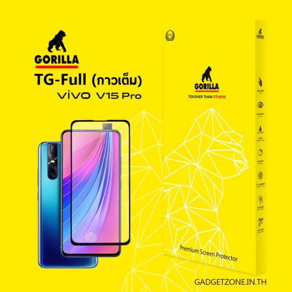 ฟิล์มกระจก vivo v15 pro gorilla tg full