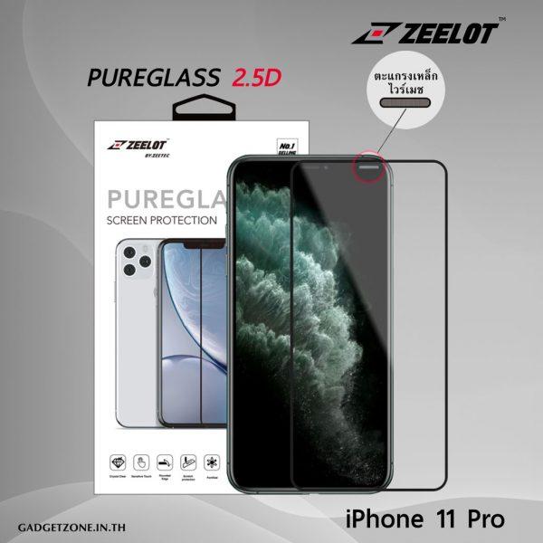 ฟิล์ม iphone 11 pro zeelot 2.5D