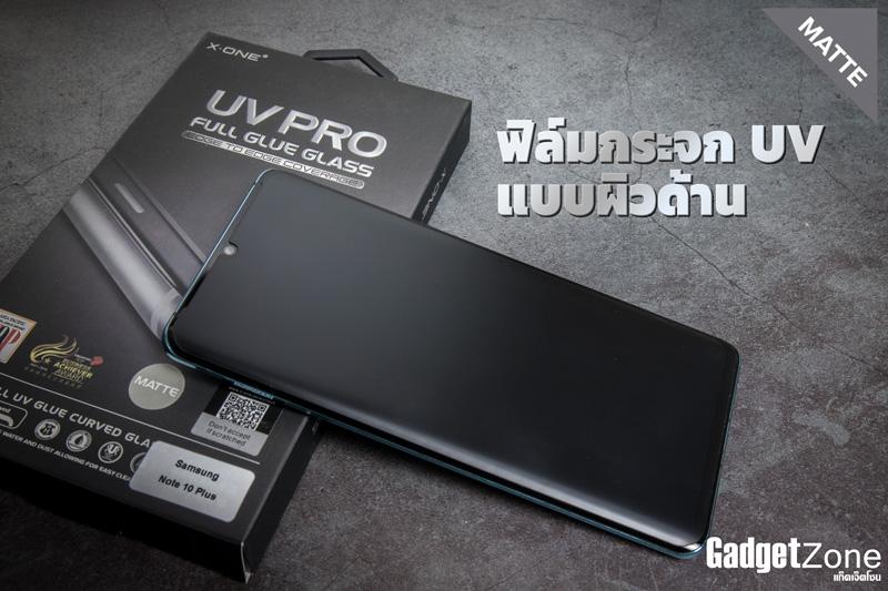 ฟิล์ม UV P30 Pro