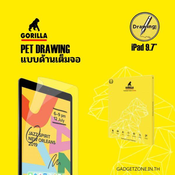 ฟิล์มกระดาษ iPad Gorilla Drawing film