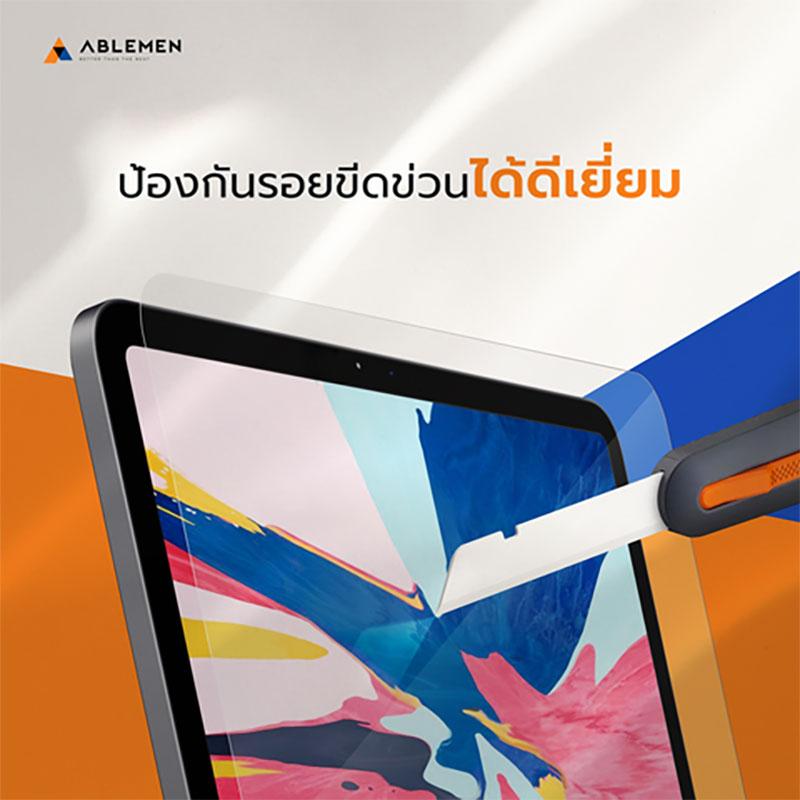 ฟิล์มกระจก ipad ablemen tablet glass