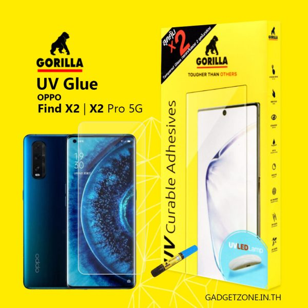 ฟิล์ม oppo find x2 pro gorilla
