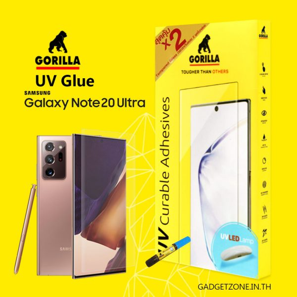 ฟิล์มกระจก note20 ultra gorilla uv