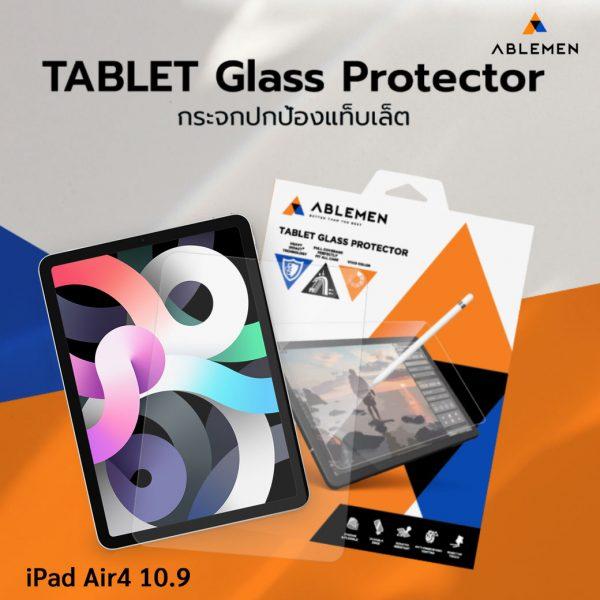 ฟิล์มกระจก ipad air4 ablemen tablet glass